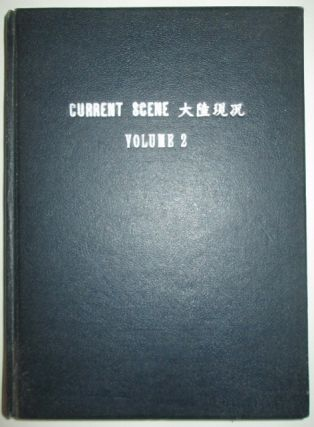 Current Scene. Developments in Mainland China. Bound Volume. Volume II, Nos. 1-37. July 20,...