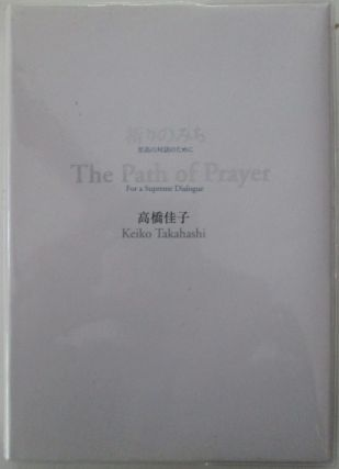 The Path of Prayer. For a Supreme Dialogue. Keiko Takahashi.